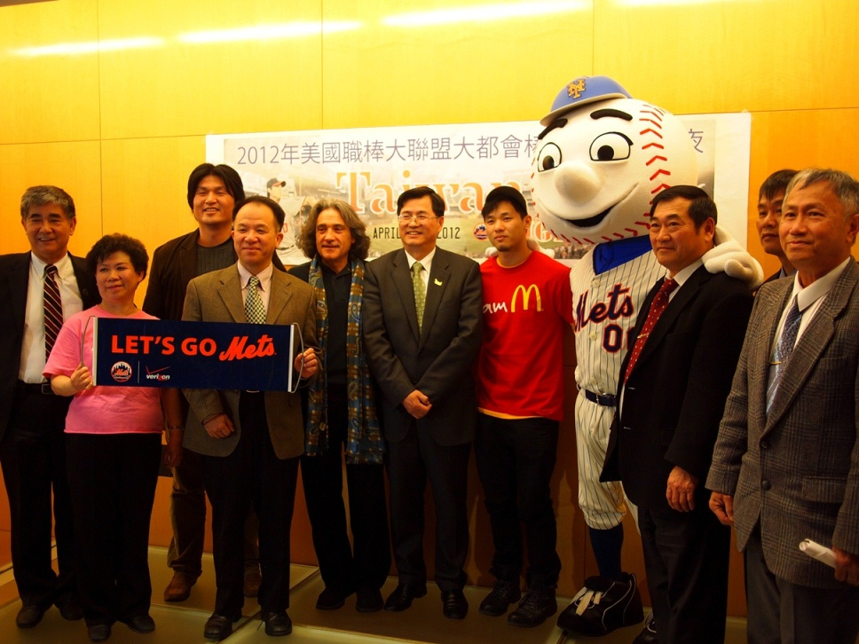 Press Conference Of Quot Taiwan Night At The Mets Quot Blog