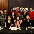 Photo by Rebecca Xu AsianInNY, New York's premier online destination for multicultural networking and entertainment,...