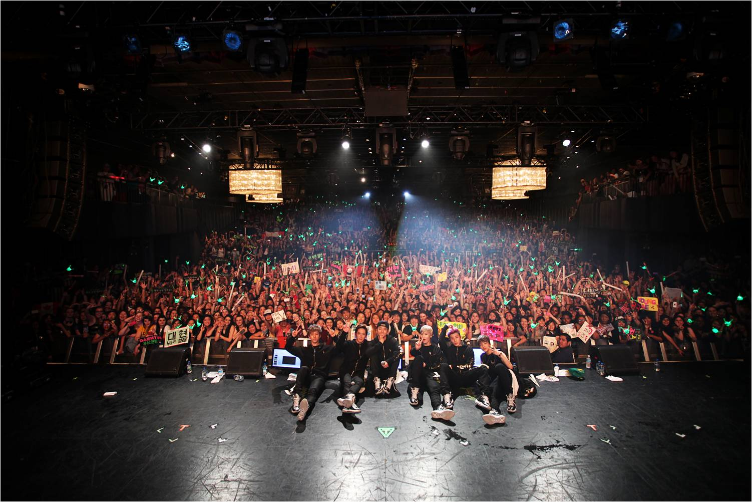 Verizon Apahm Concert Tour 2013 Presents Bap Blogianinny