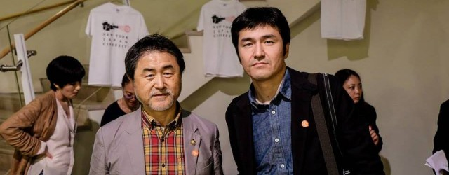 Article by William Kustiono Photo credit by Niko The New York Japan CineFest: Program 2...