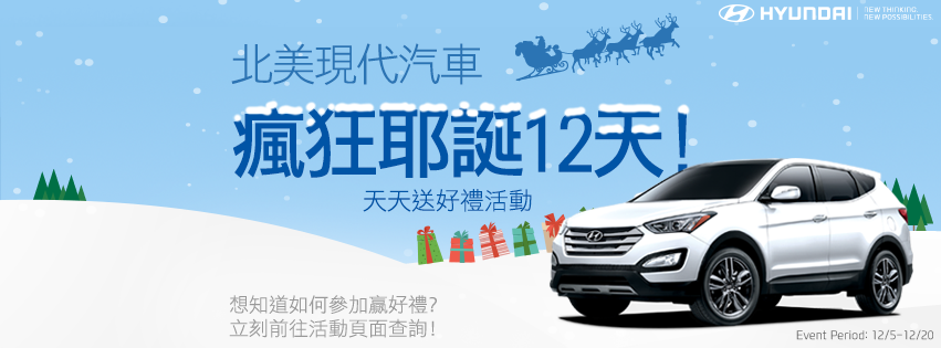 Hyundai is one of the world 39 s leading motor manufactures for Hyundai motor company usa