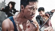 By Wun Kuen Ng Detective Chen Zilong (Donnie Yen 甄子丹) has been assigned as an...