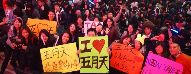 By Ka Yee Chan Mayday (五月天), a Taiwanese rock band, heated up Madison Square Garden...