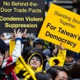 By Ismary Munet About 350 people gathered at The Taipei Economic and Cultural Office in...