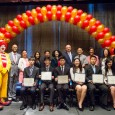 By Wun Kuen Ng The Ronald McDonald House Charities New York Tri-State Area (RMHC) held...