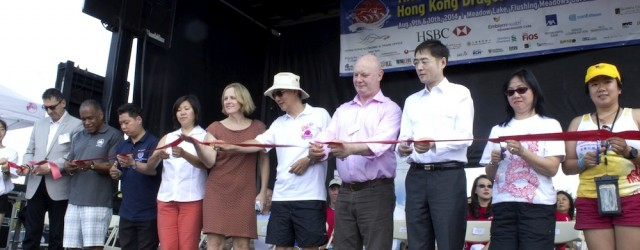 By Joy Chiang Ling and Kevin Young The 24th annual Hong Kong Dragon Boat Festival...