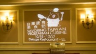 Article by Kevin Young Photo by Xue Liang The Taiwan Tourism Bureau of New York...