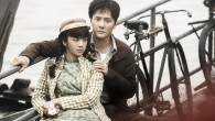 Article by Monica (Yimeng) Geng Chinese director Xu An Hua creates yet another extraordinary movie,...