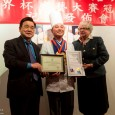Photo credit Xue Liang Taiwanese chef Jan Hwang-june won a gold medal at the 2014...