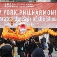 By Alison Ng On Tuesday, February 24, 2015, the New York Philharmonic, in collaboration with […]