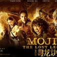 By Tatiana Ho Starring popular actors such as starring Shu Qi, Chen Kun, Angelababy, Haung...