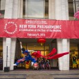 Article By Jasmin Justo The New York Philharmonic in collaboration with CAMI Music, celebrated the...