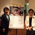 On March 25th, Taipei Cultural Center organized a press conference for journalists to meet with […]