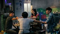"""By Tatiana Ho The China Lion Film, """"Chongqing Hot Pot"""", opens with a chilling scene..."""