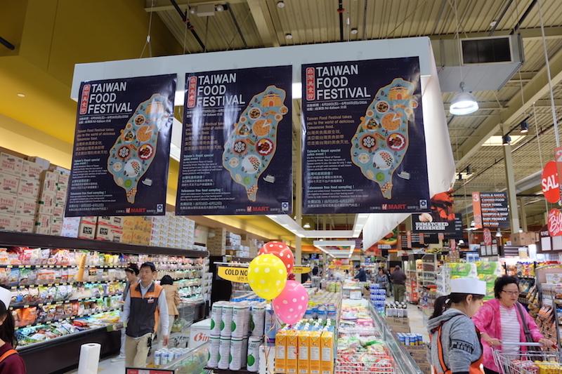 Super H Mart Food Court Hours