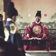 "Article By Jazmin Justo ""The Throne"" or ""Sado"" is the recent historical drama film directed..."