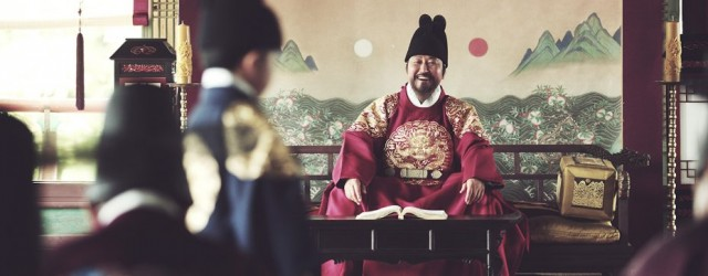 """Article By Jazmin Justo """"The Throne"""" or """"Sado"""" is the recent historical drama film directed..."""