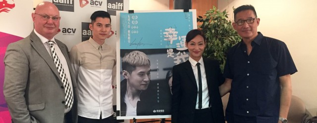 """Article by Jazmin Justo Photo by Xue Liang """"Happiness"""" is a Hong Kong film directed..."""