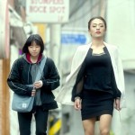 "SOUTH KOREAN DARK DRAMA ""JANE"""