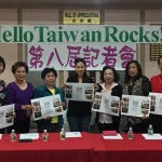 Press Conference to Announce 8th Hello Taiwan Charity Event