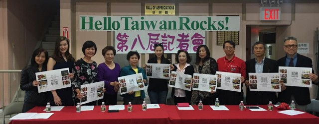 Photo credit Alice Wu Organizers including AsianInNY, TAANY, and New York Taiwan Center held a...