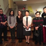 "Opening Reception for the Exhibition ""What do you see?—Contemporary Art from Taiwan"""