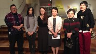 The Taipei Economic and Cultural Office (TECO) in New York hosted the opening reception for […]