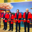Japan National Tourism Organization (JNTO) New York Office celebrated the conclusion of their seventh annual […]