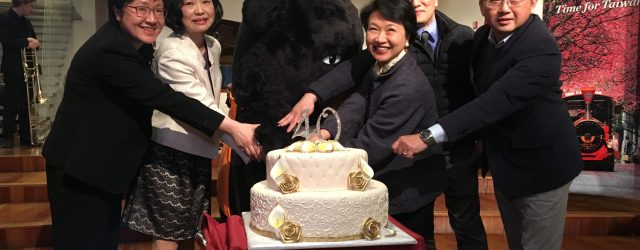 Taiwan Tourism Bureau NY Office celebrated its 40th anniversary celebration today while simultaneously launching a […]