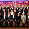 On Saturday Nov 17th 2018,Taiwanese Chambers of Commerce of New York (TCCNY) Celebrated its 42nd […]