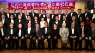 On Saturday Nov 17th 2018, Taiwanese Chambers of Commerce of New York (TCCNY) Celebrated its 42nd […]