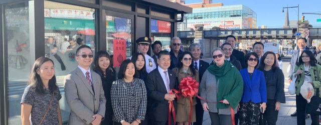 Board of Downtown Flushing Transit Hub Business Improvement District (Flushing BID), joined City councilman Peter […]