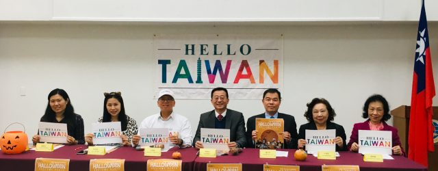 "Last few years, many local Taiwanese communities held the annual ""Hello Taiwan"" charity event and […]"