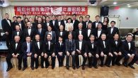 43rd Annual Gala hosted by Taiwanese Chamber of Commerce of New York were well-attended by […]