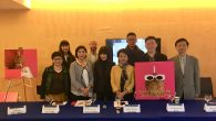 The Taipei Economic and Cultural Office in New York held a press conference today to […]